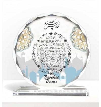 Ayet'el Kürsi Arapça Hat Yuvarlak Kristal