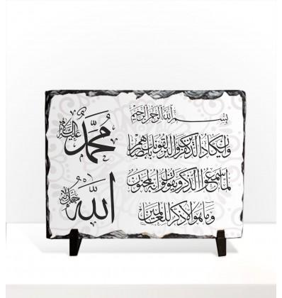 Nazar Duası Arapça Hat Doğal Taş/Kaya Çerçeve