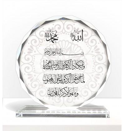 Nazar Duası Arapça Hat Yuvarlak Kristal